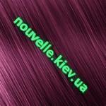Тёмно-фиолетовый русый (6.20)