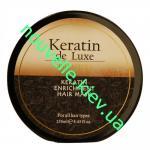 Маска восстанавливающая для волос с кератином 250 мл.