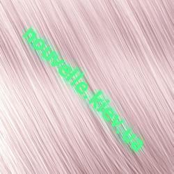 Фиолетовые оттенки Nouvelle Розовый лёд (9.206)