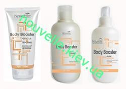 Комплекс продуктов Nouvelle Комплекс для обьема натуральных волос
