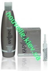 Комплекс продуктов Nouvelle Комплекс для жирных волос