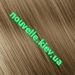 Палитра красок для волос Nouvelle SMART (44 цвета) Nouvelle SMART Блондин (7)