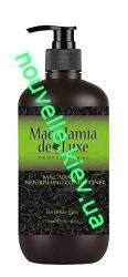 Macadamia de Luxe(Канада) Macadamia de luxe Кондиционер с маслом макадамии 300 мл.