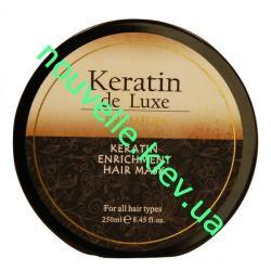Keratin de Luxe Keratin de Luxe Маска восстанавливающая для волос с кератином 250 мл.