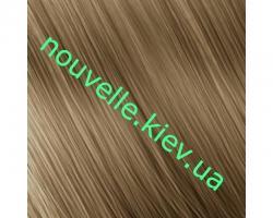 Lively Натуральные оттенки Nouvelle Lively Блонд (7)