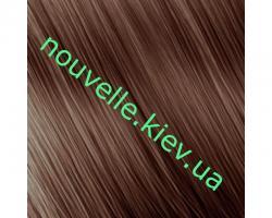 Lively Махагон Nouvelle Lively Золотистый Блонд Махагон (7.35)
