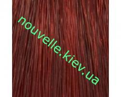 Lively Медные оттенки Nouvelle Lively Интенсивно-Медный светлый Блонд (8.44)