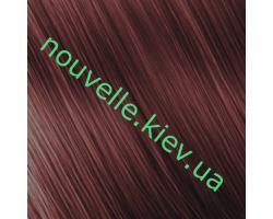 Lively Медные оттенки Nouvelle Lively Золотисто-Медный Светлый Каштан (5.43)