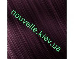 Lively Фиолетовые оттенки Nouvelle Lively Тёмно-Фиолетовый (2.20)