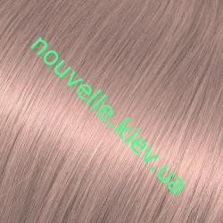Модные блонды Nouvelle Очень светлый коричнево-фиолетовый блондин (9.720)