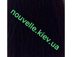 Модные коричневые Nouvelle Touch Гавана (4.77)