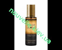 Argan de Luxe Argan de Luxe Спрей-блеск увлажняющий с маслом арганы 120 мл