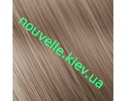 Nouvelle Lively Безаммиачная краска для волос 100 мл (50 оттенков) Nouvelle 9.2-Матовый блондин