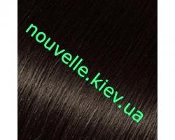 Nouvelle Lively Безаммиачная краска для волос 100 мл (50 оттенков) Nouvelle 4.3-Кофейный