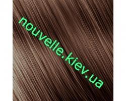 Nouvelle Lively Безаммиачная краска для волос 100 мл (50 оттенков) Nouvelle 6.3-Темно-золотистый русый
