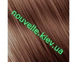 Nouvelle Lively Безаммиачная краска для волос 100 мл (50 оттенков) Nouvelle 6.34-Темно-золотистый медно-русый
