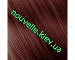 Nouvelle Lively Безаммиачная краска для волос 100 мл (50 оттенков) Nouvelle 5.53-Шоколад
