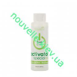 Обесцвечивание волос Nouvelle Touch Activator 7 Vol. (2.1%) 100 мл