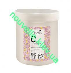 Маски для волос Nouvelle Восстанавливающая маска для окрашенных волос 1000 мл
