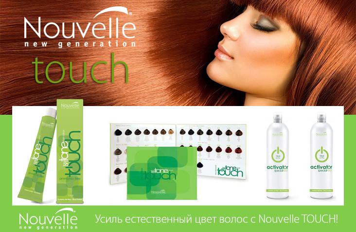 Проф косметика для волос интернет магазин недорого